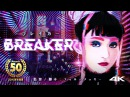 「ブレイカー」BREAKER Cyberpunk Short Film 50 Awards 4K