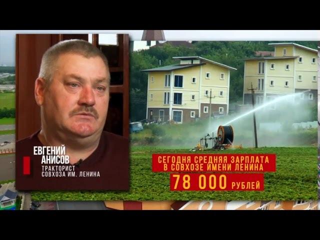 Евгений Анисов: Я работаю в совхозе...