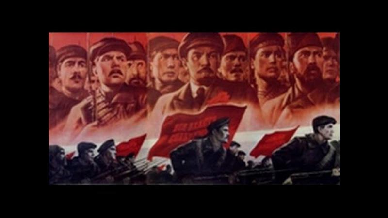 Марш рабочего класса /Стихи В.С.Петрухина/