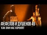 Про Иуду Солженицина