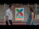 The Infinite Man   Film 2014   SXSW