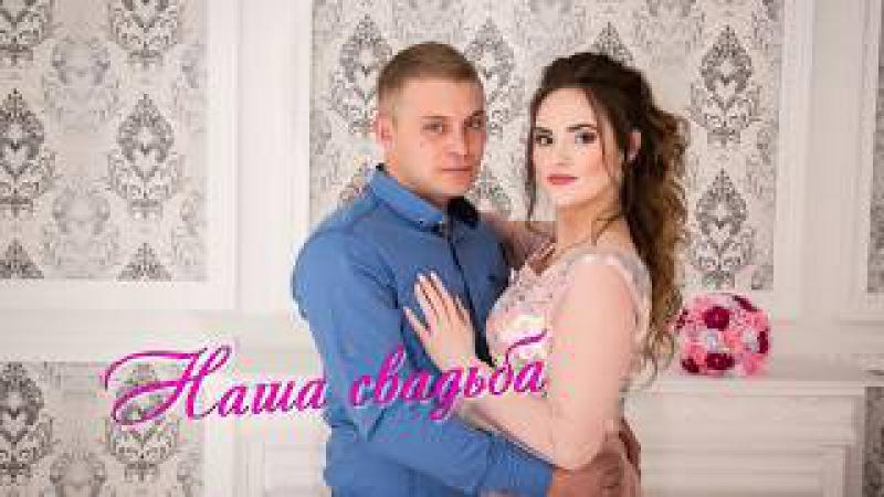 Студийная свадебная фотосъёмка г. Вязьма Дмитрий и Ольга