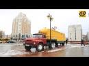 Подводный музей на колёсах необычная экспозиция в Минске