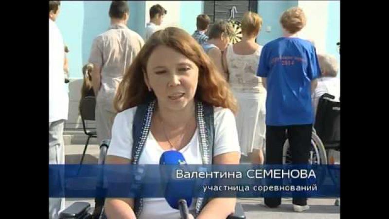 Губерния 21 августа Параспартакиада г Иваново