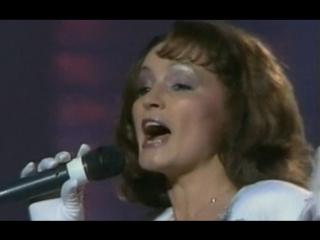 Черемшина - София Ротару 1991