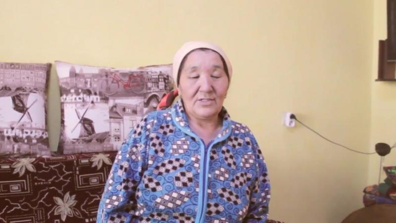 В гостях у пайщика кооператива Алтын Шатыр Кошмаганбетова Ж А