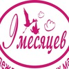 """Одежда для беременных Сургут """"9 месяцев"""""""