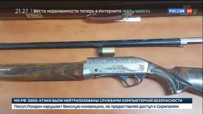 Россия 24 Главу дагестанского управления ФАС задержали за взятку Россия 24