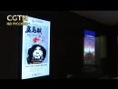 Более 40 фильмов будут реставрированы в разрешении 4К и еще раз показаны на экране во время 8-го Пекинского международного киноф