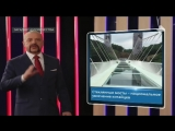 Загадки человечества с Олегом Шишкиным (24.05.2018) HD