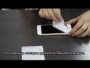 Обзор защитного стекла для iPhone и как наклеить
