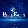 Интересные Библейские Факты | Библия