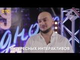 Роман Юнусов скоро на СТС