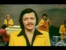 Я помню всё - ВИА Здравствуй, песня 1979