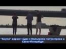 АЖИОТАЖ НА ЗАПАДЕ Заход на Балтику Двух Гигантов Северного флота РФ