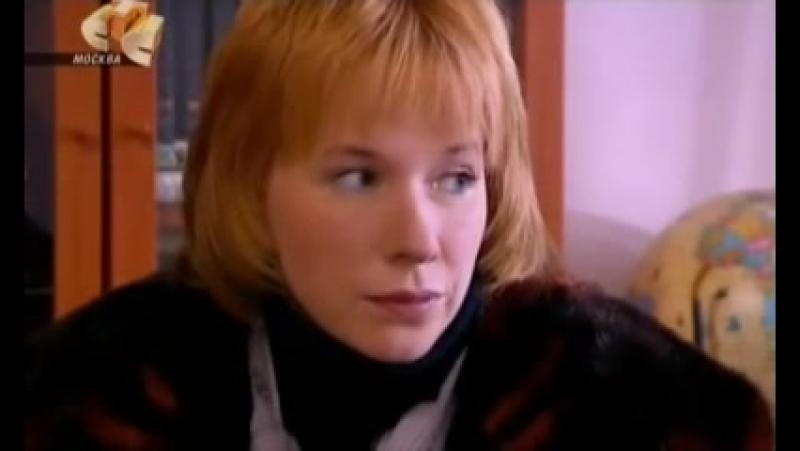 Евлампия Романова Следствие ведет дилетант - Хождение под мухой - 3 серия   Анна Банщикова