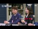 Abnormal Summit 170911 Episode 166 English Subtitles
