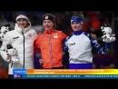 Российские хоккеисты разгромили сборную Словении на Олимпиаде, сообщает ДПС-Контроль со ссылкой на Рен-ТВ