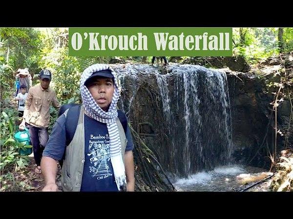 Jungle Trekking to OKrouch Waterfall at Samlot District in Battambang Province