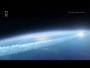 Чудеса Космоса Найдены границы пространства и времени Документальный фильм