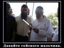 Секрет иудеев - ритуальные жертвоприношения