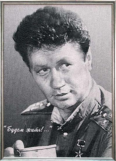 Виктор Николаес