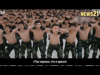 [BAMBOO рус.саб] NEWS21 с Сандарой. Сводка последних горячих новостей YG