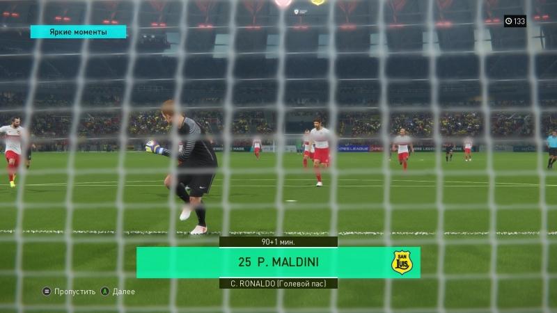 Pro Evolution Soccer 2018 04.15.2018 - 00.55.50.01