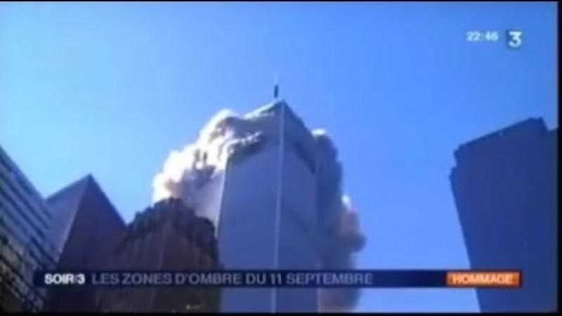 Anonymous France Quand France 3 brise le mur du silence sur l'effondrement de la tour N°7 (WTC7).