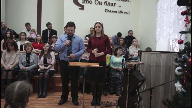 Хочется в небо-Васильченковы Илья и Елена (О.Вельгус)