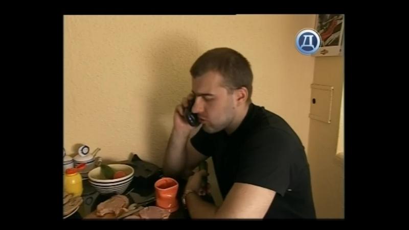 Агент национальной безопасности 2. 10 серия цейтнот на канале Русский Детектив