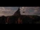 Чёрная Пантера - Второй трейлер