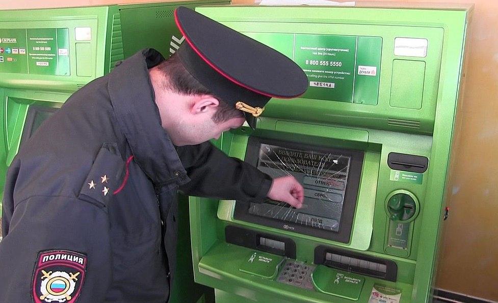 Житель Зеленчукской повредил банкомат в Черкесске