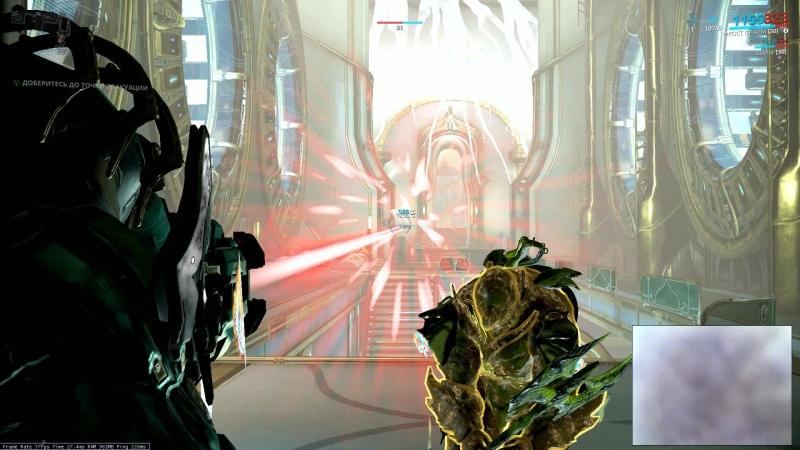 Warframe - Клан Louros - Танцующий Оптикор