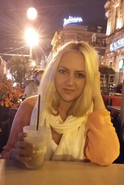 Ксения Ягина