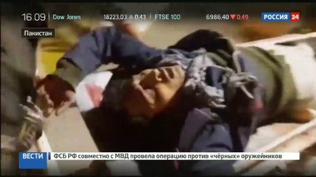 Новости на «Россия 24» • Крупный терракт в Пакистане: трое преступников напали на кадетское училище