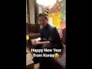 Happy New Year from Korea!