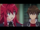 Демоны старшей школы 4 сезон Герой 1 серия High School DxD Hero Teo AnKi Usotsuki NikaAnimal Lee AniRise
