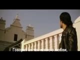 Павел Паскаль Шёлковое сердце ( Хашми, Эмран - Искушение замужней женщины-2 )