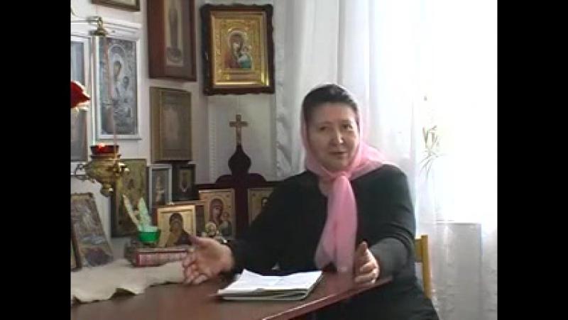 Валентина Афанасьевна. Экстрасенсы после смерти не помогают!