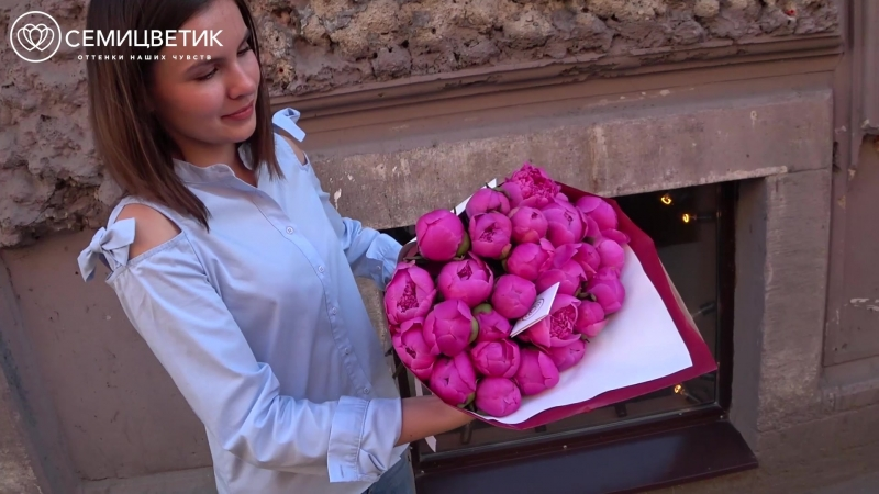 Букет из 25 розовых пионов