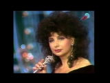 Не тронь чужого Роксана Бабаян (Песня 91) 1991 год