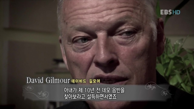 David Gilmour - Live From Abbey Road 2006 HD 720p concert