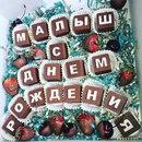 Алина Сулейманова фото #39