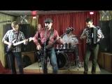 Кавер-банда COVЁR - Танкист (Жуки vs. Dire Straits &amp Cris Rea)
