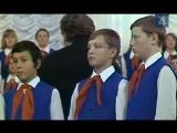 Партизанская песня - Большой детский хор ЦТ и ВР 1975