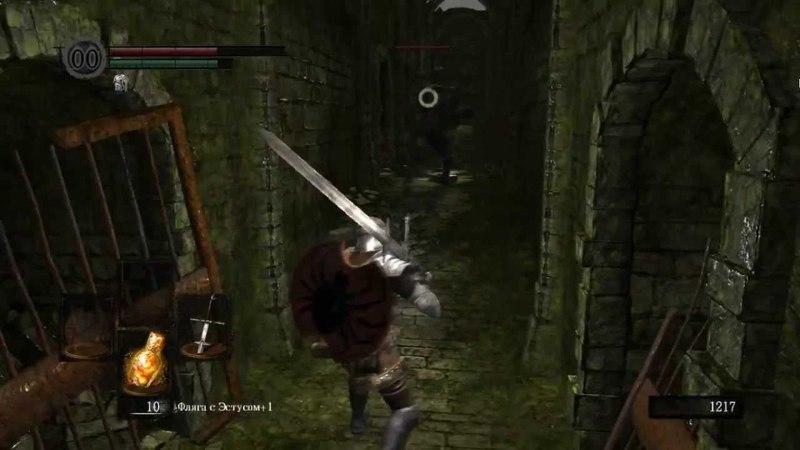 Dark Souls прохождение фаната 9 серия - Чудо кольцо добытое кровью