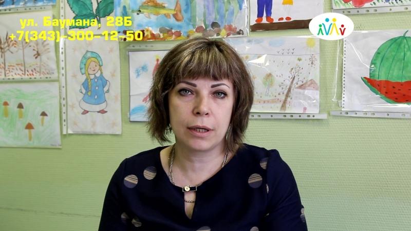 Отзыв о лечении в РЕАЦЕНТР Екатеринбургский Светланы из Курил.