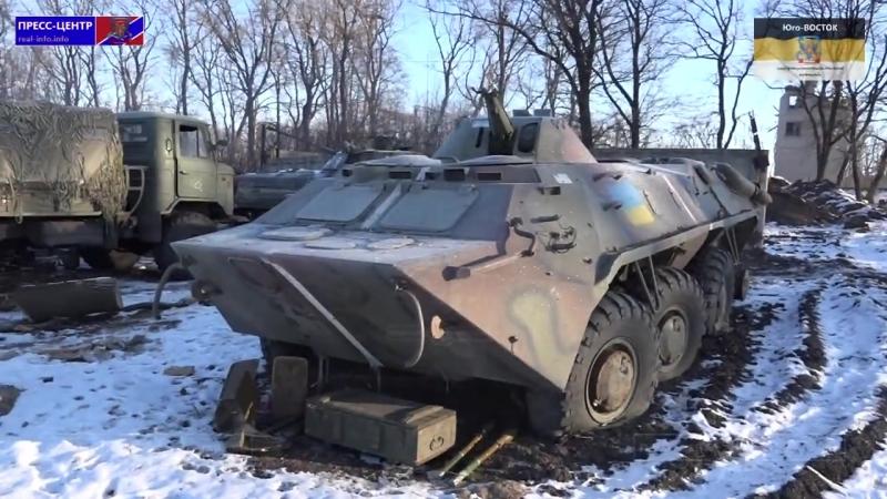 Дебальцево.19 февраля,2015.Уничтоженные позиции 128 Мукачевской горно-пехотной бригады под Дебальцево