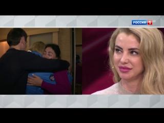 Андрей Малахов. Прямой эфир. Первая встреча с родными после вынесения оправдательного приговора